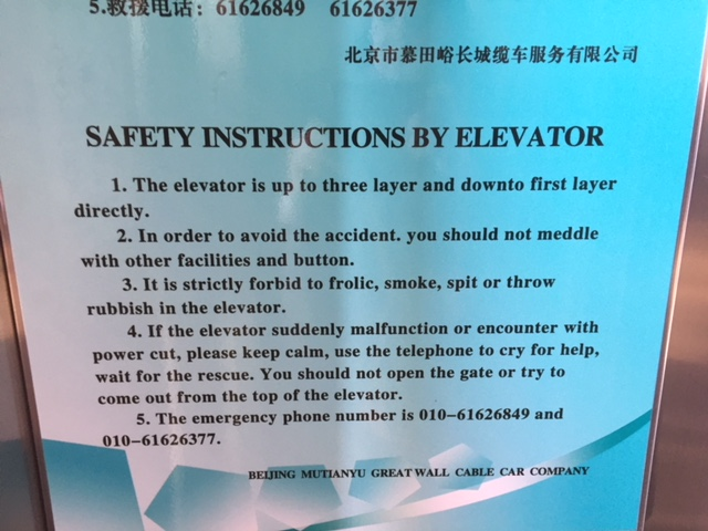 Books In Beijing, Chinglish, And Sentences For Women